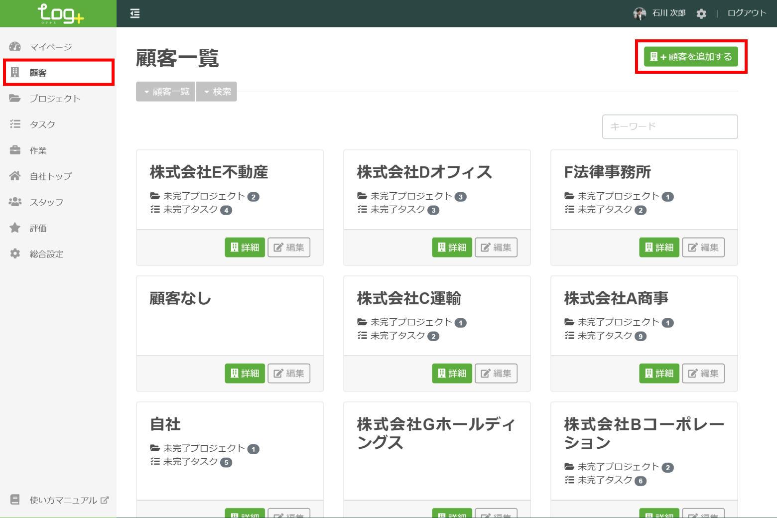 customer1_02.jpg