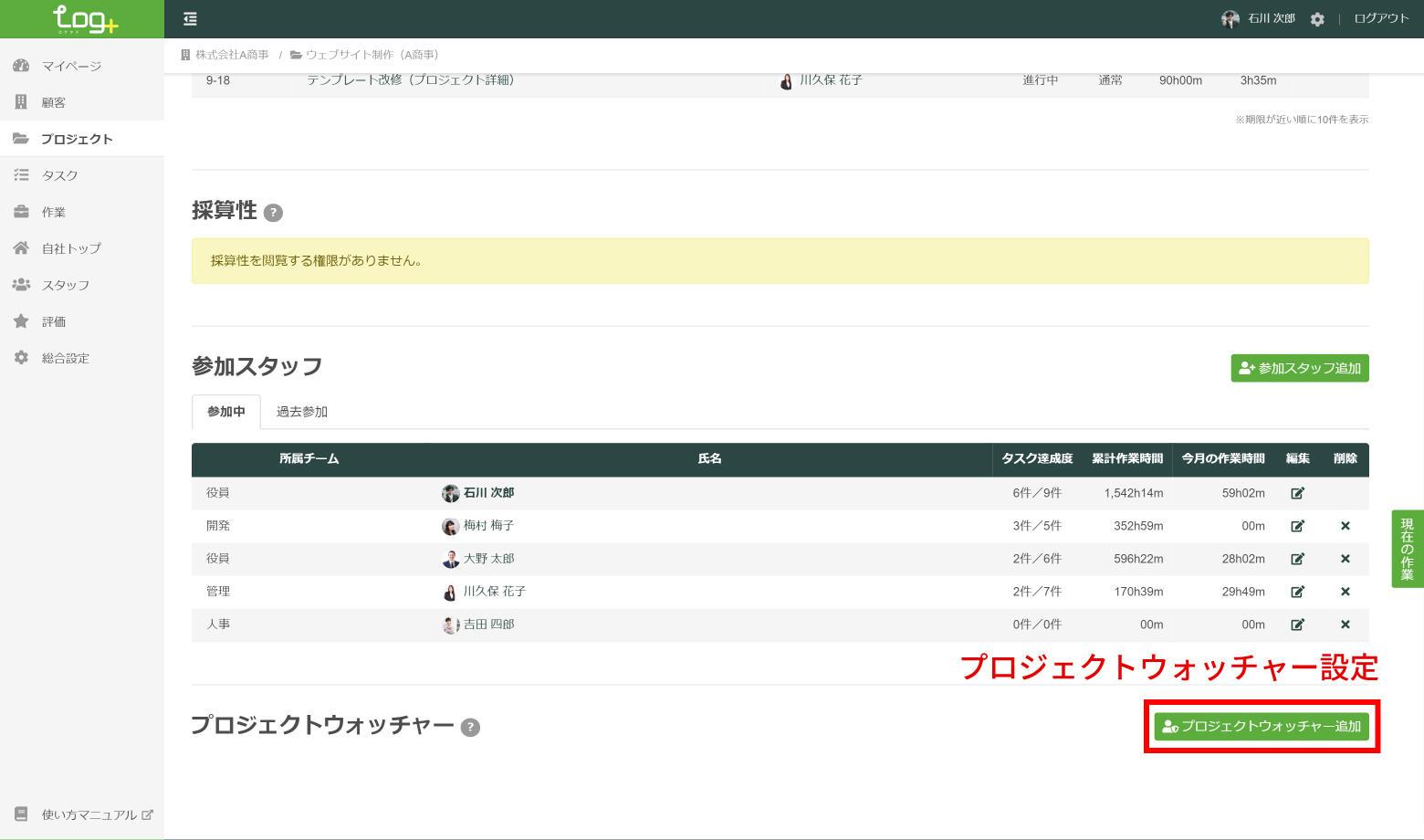 project4_01.jpg