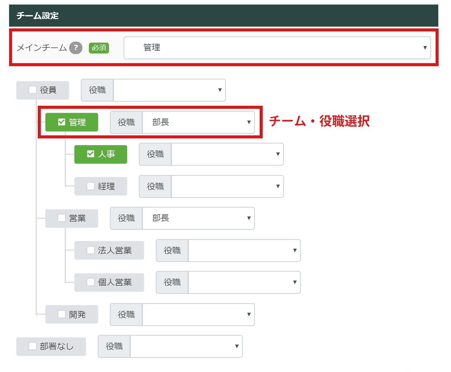 staff_05_03_.jpg