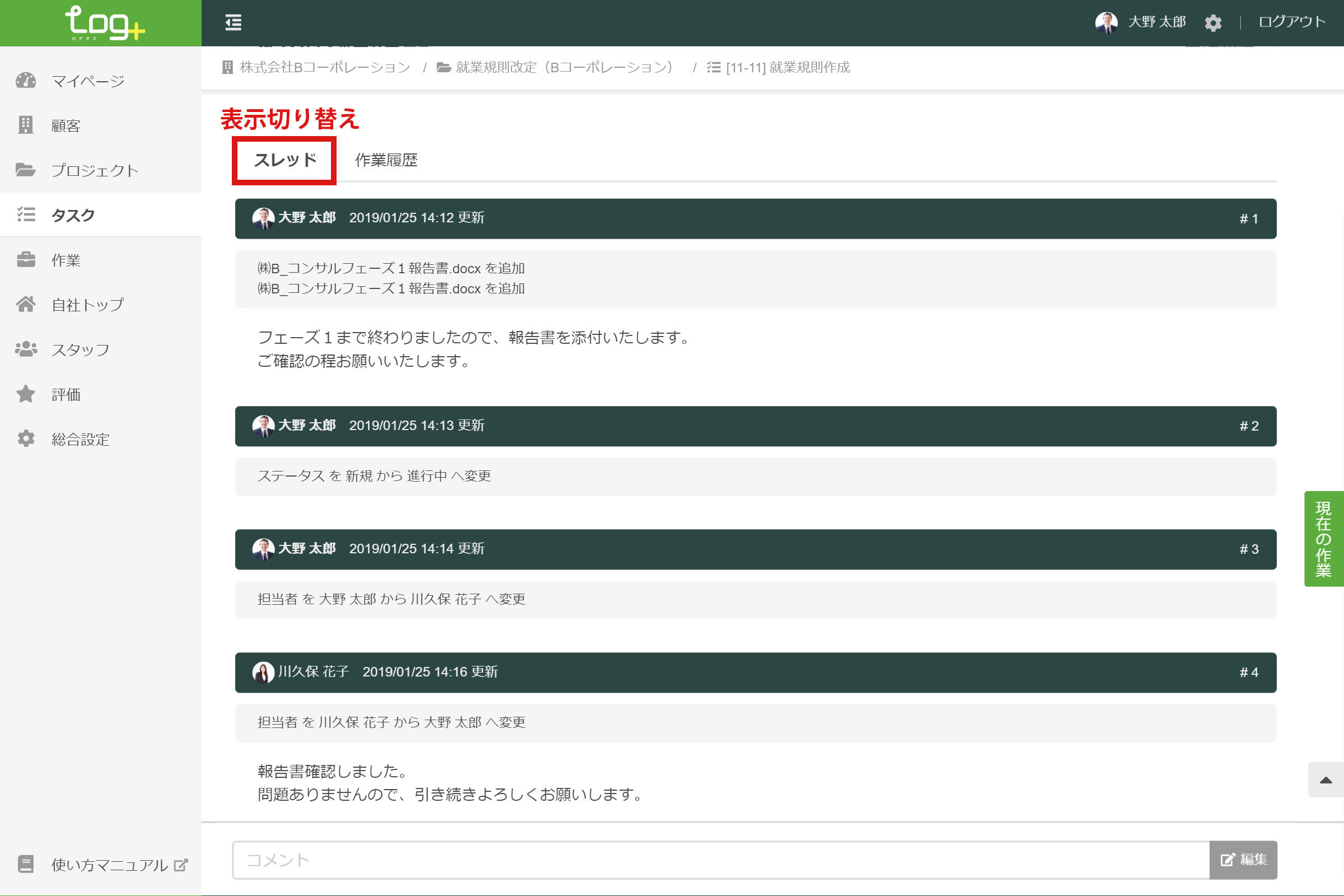 task02_01.jpg
