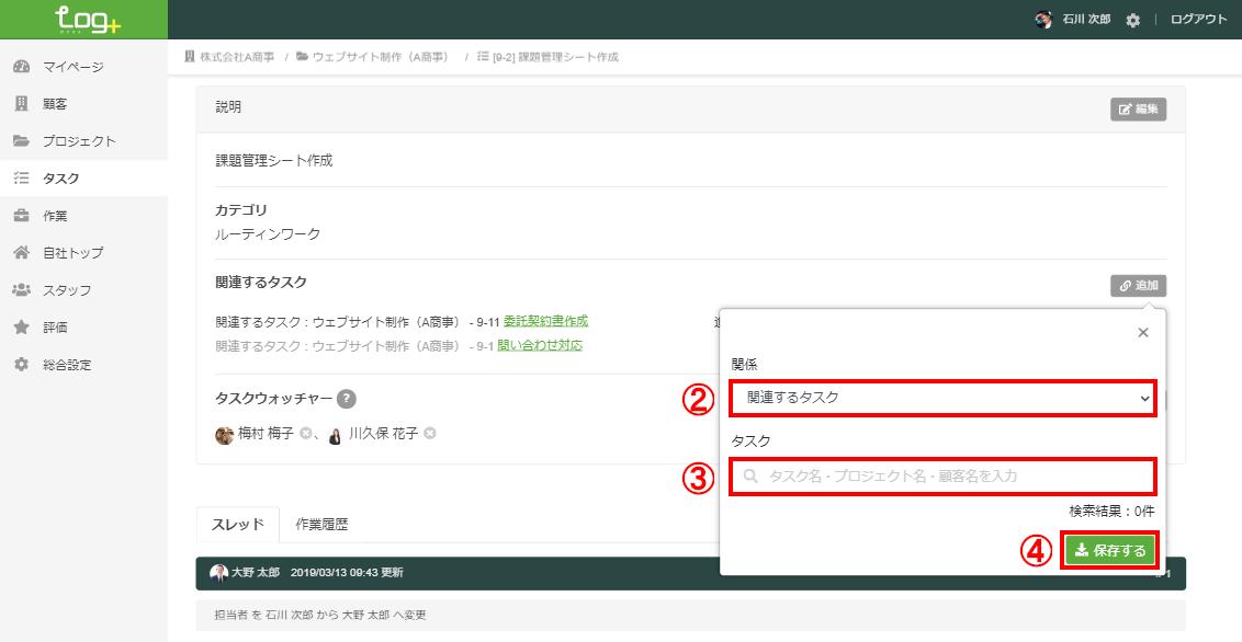 task4_02_v214.png